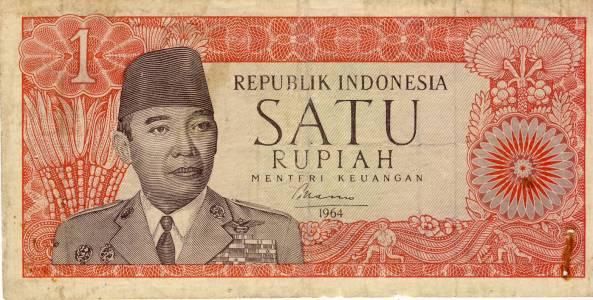 rupiah 2